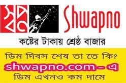 shwapno-Dim