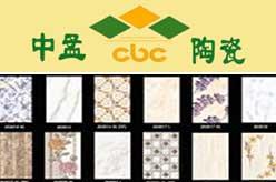 CBC Tiles