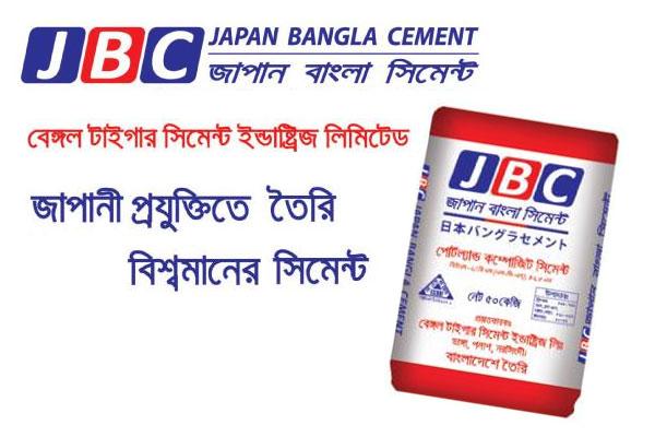 Japan Bangla Cement