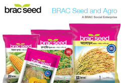 BRAC Seed and Agro Enterprise