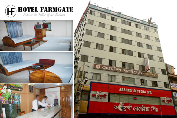 Hotel Farmgate Dhaka