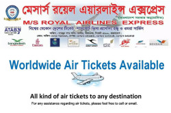 Royal Airlines Express | Travel Agency Sylhet, Bangladesh