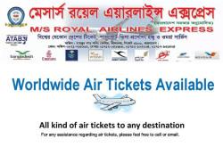 Royal Airlines Express Sylhet