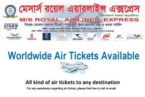 Royal Airlines Express Sylhet