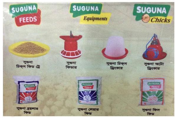 Suguna Food and Feeds Bangladesh