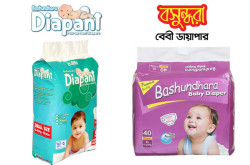 Bashundhara Paper Mills Ltd - Bashundhara Diaper, Diapant