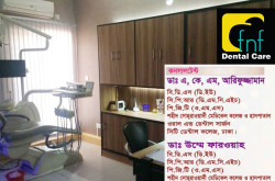 FnF DENTAL CARE Clinic | Uttara, Dhaka, Bangladesh