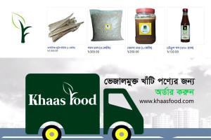 Khaas food online grocery