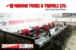 Mahima Tours Travels Ltd