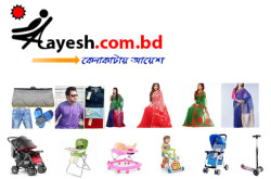 Aayesh.com.bd - Online Shopping Website for Kids BD