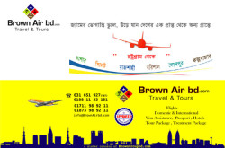 Brown Air BD - Travel Agency in Chittagong
