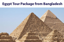 Egypt Tour Package from Bangladesh