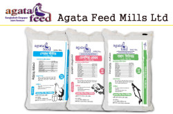 Agata Feed Mills Ltd - Fish Feed & Poultry Feed Company in Bangladesh