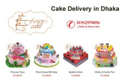 Cake Delivery in Dhaka, Bangladesh
