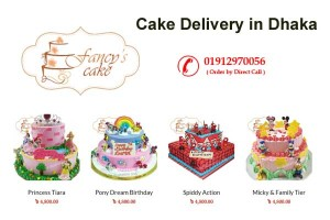 Cake-Delivery-in-Dhaka
