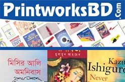 Printworks BD - Online Book Store in Bangladesh