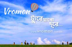 Vromon Limited - Tour Operators and Travel Company in Dhaka