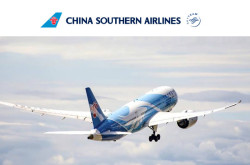 China Southern Airlines Bangladesh Address, Ticketing Office