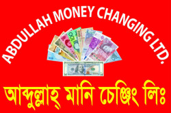 Abdullah Money Changing Ltd