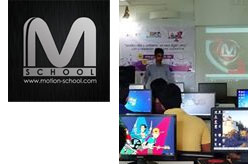 Motion School of Visual Effects