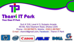 Thanvi It Park - Computer Store in Elephant Road Dhaka