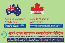 Worldwide Migration Consultants Ltd - Canada Migration Firm in Dhaka, Bangladesh