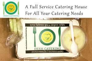 Desh Catering Box