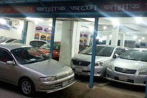 Jannat Auto Used Car Showroom