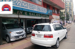Dream Up Cars