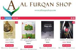 Al Furqan Shop