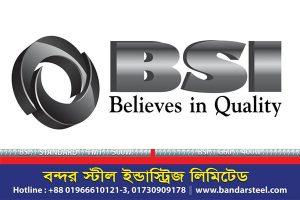 BSI Steel Bangladesh