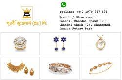 Purobi Jewellers