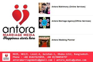 Antora Marriage Media