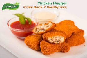 Chicken Nuggets Online Bangladesh