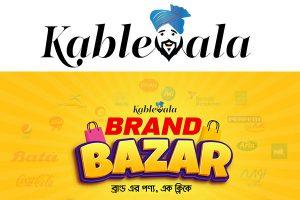 KABLEWALA Bangladesh