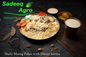 Sadeeq agro Morog Polao
